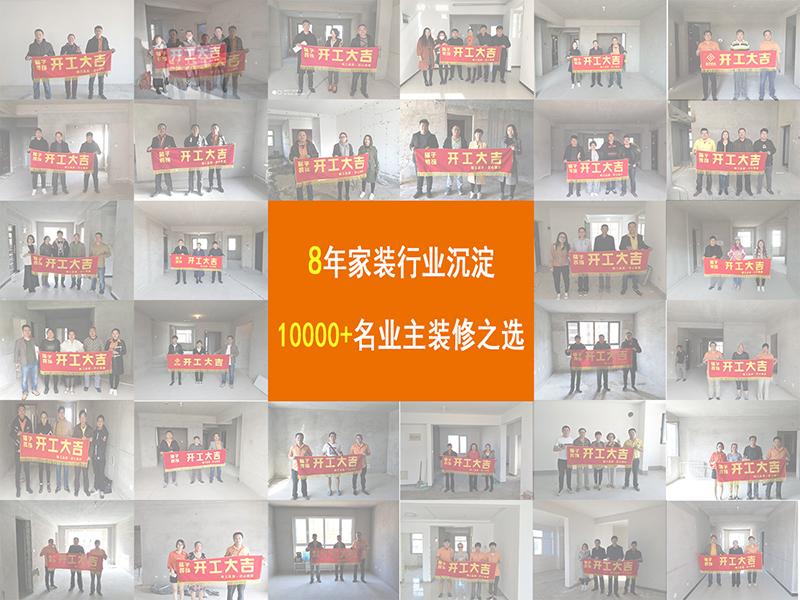 800-600.jpg