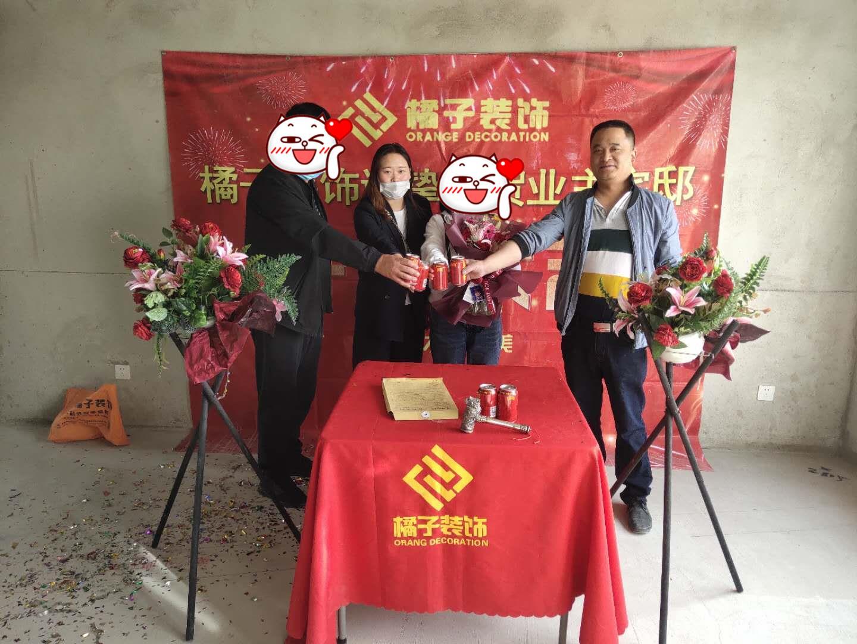 5.17 李欢 锦泰榕城4-1-3001.jpg